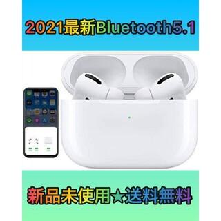 2021最新Bluetooth5.1 瞬時接続 ワイヤレスイヤホン