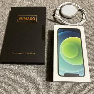 iPhone - 【ほぼ新品未使用】iphone12 mini 128GB グリーン SiMフリー