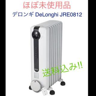 デロンギ(DeLonghi)のデロンギ DeLonghi JRE0812(オイルヒーター)