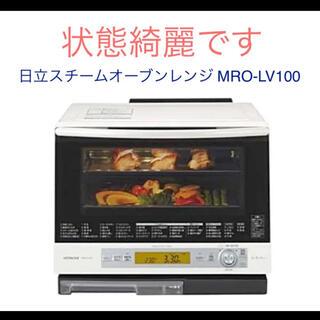 日立 - 日立 スチームオーブンレンジ  MRO-LV100