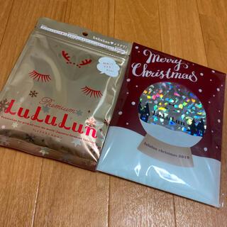 【新品未開封】LuLuLun★ルルルン★クリスマス限定★アップルシナモン★14枚