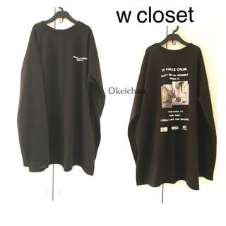 ダブルクローゼット(w closet)の今季新作☆バックフォトプリントロンT 黒(Tシャツ(長袖/七分))