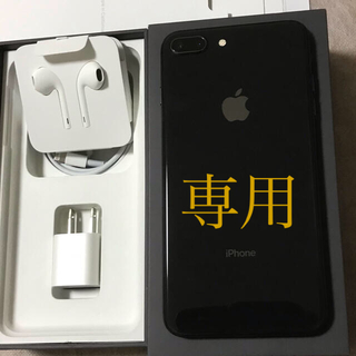 Apple - iPhone 8plus 256GB GRAY SIMフリー    本体のみ