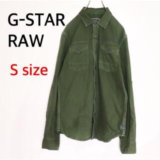 ジースター(G-STAR RAW)のジースターロウ ミリタリーシャツ 長袖 スナップボタン ワンポイント OLD(シャツ)