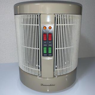暖話室1000型 (ベージュ) メーカー直販限定色(電気ヒーター)