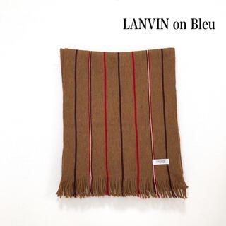 ランバンオンブルー(LANVIN en Bleu)のLANVIN on Bleu マフラー ストライプ ブラウン 冬 ランバン(マフラー/ショール)