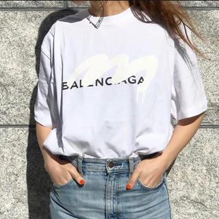myine即完売幻のパロディTシャツ(Tシャツ(半袖/袖なし))