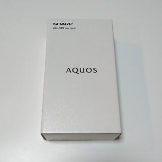SHARP - 新品未開封 シャープ SIMフリー AQUOS sense4 シルバー 送料無料