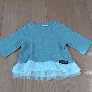 ニードルワークスーン(NEEDLE WORK SOON)のニードルワークス カットローンタック7分袖Tシャツ 100(Tシャツ/カットソー)