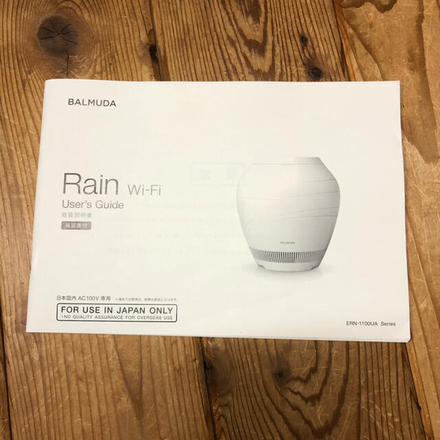 BALMUDA(バルミューダ)のBALMUDA Rain Wi-Fi バルミューダレイン/ERN-1100UA スマホ/家電/カメラの生活家電(加湿器/除湿機)の商品写真