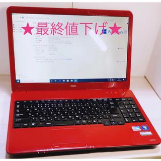 エヌイーシー(NEC)のノートPC NEC LS150DS1YR win10pro-64bit レッド (ノートPC)