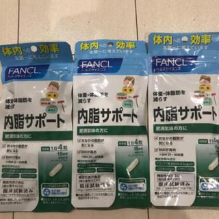 ファンケル(FANCL)のファンケル FANCL  内脂サポート(ダイエット食品)