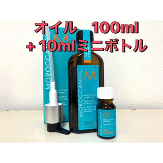 Moroccan oil - 正規★100ml+10ml ミニボトル付★モロッカンオイル オイルトリートメント