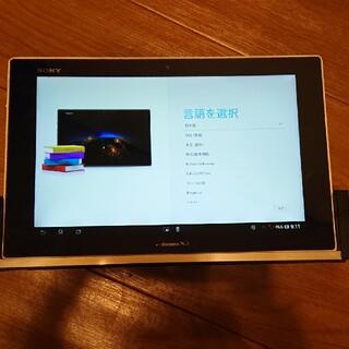 NTTdocomo - ジャンク Docomo Xperia Z tablet SO-03E ホワイト