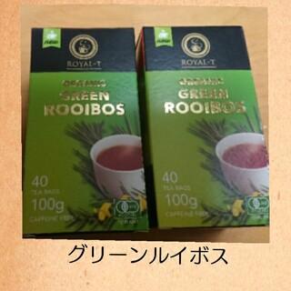 コストコ(コストコ)のグリーンルイボス(コストコ)(健康茶)