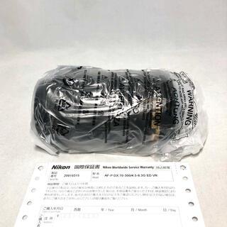 ニコン(Nikon)の新品未使用 Nikon AF-P 70-300 f/4.5-6.3G ED VR(レンズ(ズーム))
