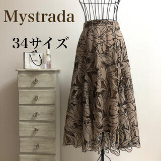 Mystrada - Mystrada★マイストラーダ★お洒落デザインスカート