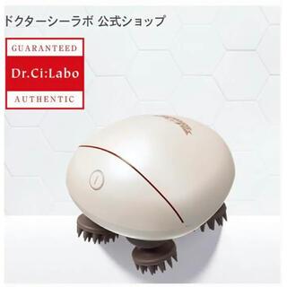 ドクターシーラボ(Dr.Ci Labo)のDr.Ci:Labo ドクターシーラボ リフトアップマッサージャー(マッサージ機)