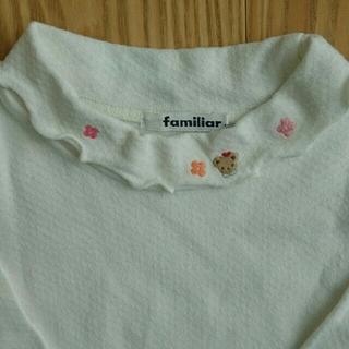 familiar - familiar(ファミリア) リアちゃん お花 刺繍 白 カットソー 90㎝