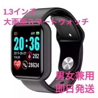 i5 スマートウォッチ 酸素血中濃度 最安値 コスパ最強 多機能 高性能♪(腕時計(デジタル))