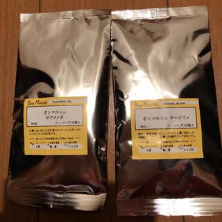 ルピシア(LUPICIA)のルピシア ティーパック 2点セット(茶)