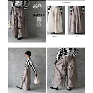 ツムグ(tumugu)の新品★ ナプロン パンツ スカート 2way(ロングスカート)
