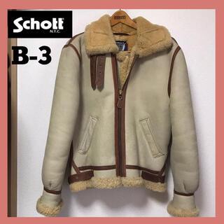 schott - schott USA製 Bー3 ムートンフライトジャケット レザージャケット