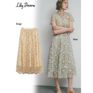 Lily Brown - lilybrown♡リリーブラウン 刺繍柄スカート