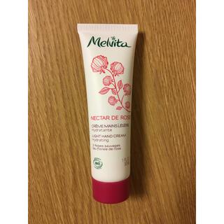 メルヴィータ(Melvita)の新品 メルヴィータ ハンドクリーム(ハンドクリーム)