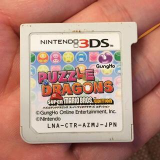 ニンテンドー3DS(ニンテンドー3DS)のパズドラ 3DS(家庭用ゲームソフト)