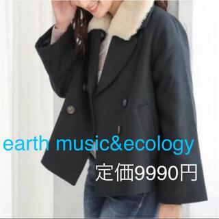 アースミュージックアンドエコロジー(earth music & ecology)の【送料無料】アウター コート レディース 冬 春物 3wayダブルショートコート(ピーコート)