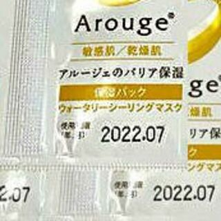 Arouge - 4包set 山田蜂蜜研究所提携 アルージェ 保湿クリーム パック