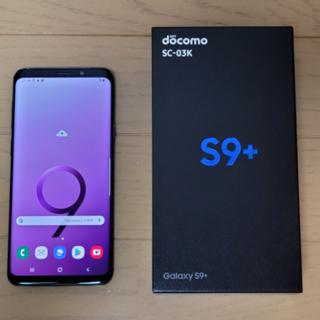 Galaxy - 【美品】Galaxy S9+ docomo SC-03K ロック解除済