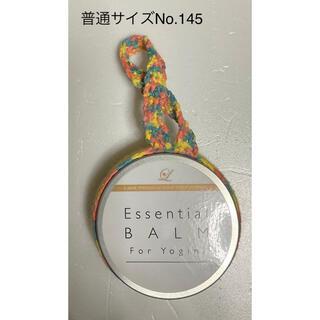 手編み ヨガバームホルダー145(ヨガ)