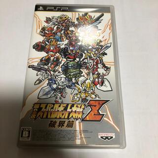バンプレスト(BANPRESTO)の第2次スーパーロボット大戦Z 破界篇 スペシャルZII BOX PSP(携帯用ゲームソフト)