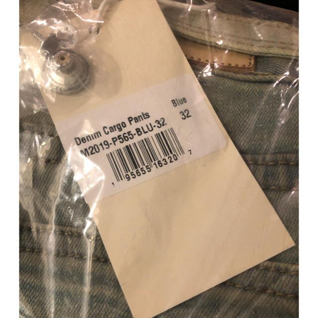 FEAR OF GOD(フィアオブゴッド)の【新品】mnml ミニマル デニム ジーパン カーゴパンツ デニム カーゴ メンズのパンツ(ワークパンツ/カーゴパンツ)の商品写真