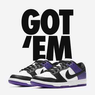 "NIKE - NIKE SB DUNK LOW PRO ""Court Purple"""