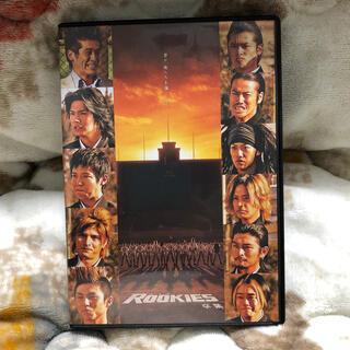 シュウエイシャ(集英社)のROOKIES-卒業- DVD(日本映画)