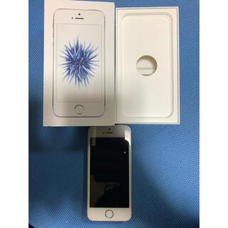 Apple - iPhone SE 64GB シルバー 美品 中古