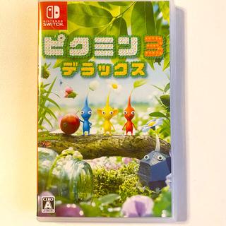 Nintendo Switch - ピクミン3 ニンテンドースイッチ ソフト