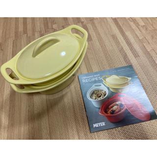 マイヤー(MEYER)のMEYER マイヤー セラミックポット(調理道具/製菓道具)