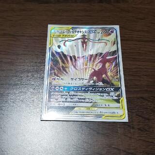 ポケモン(ポケモン)のエーフィ&デオキシスGX スペシャルアート SR(シングルカード)