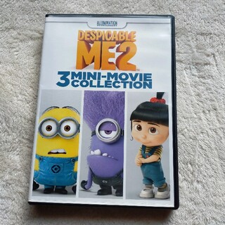 Despicable Me 2  3 Mini-Movie Collection