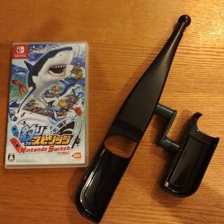 Nintendo Switch - 釣りスピリッツ Nintendo Switchバージョン 竿付き