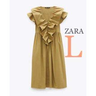 ZARA - 【新品・未使用】ZARA フリル ポプリン  ワンピース  L