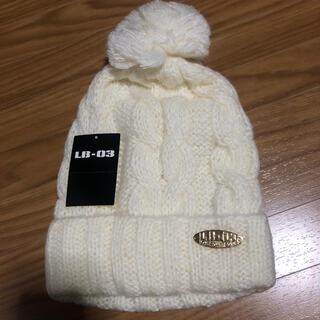エルビーゼロスリー(LB-03)のLB-03 ニット帽(ニット帽/ビーニー)