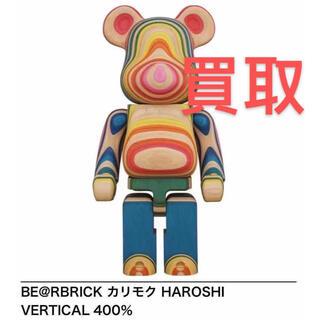 BE@RBRICK Karimoku Haroshi 400% カリモク (その他)