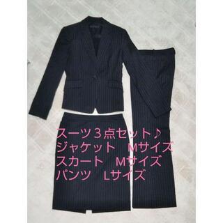インタープラネット(INTERPLANET)のレディース スーツ ストライプ ジャケット スカート パンツ 3点セット(スーツ)