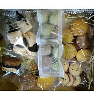 グルテンフリー米粉のクッキーセット(菓子/デザート)
