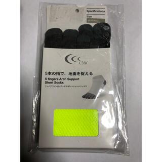 シースリーフィット(C3fit)のC3fit ランニングソックス 靴下 サイズM 24〜26cm(ソックス)